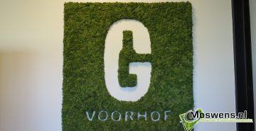 Albertheijn GallenGall Moswens Voorhof Lelystad  (2)