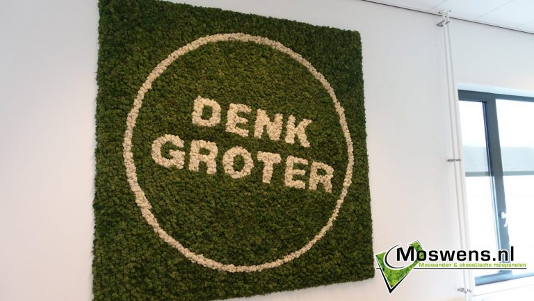 DenkGroter Fontys Moswens.nl Moswand Moslogo (8)