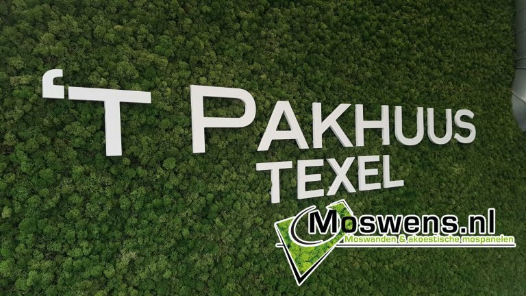 Pakhuus Texel Moswens Moswand (2)